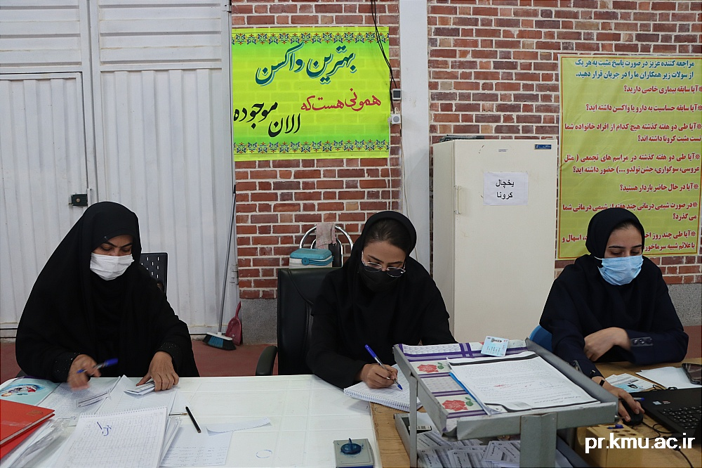 a (7)-گزارشی از روند فعالیت مراکز واکسیناسیون در سه شهرستان راور،کوهبنان و زرند