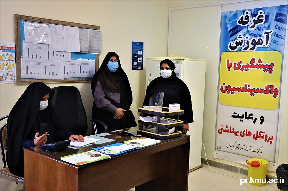 d (6)-گزارشی از روند فعالیت مراکز واکسیناسیون در سه شهرستان راور،کوهبنان و زرند