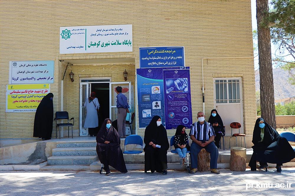 e (5)-گزارشی از روند فعالیت مراکز واکسیناسیون در سه شهرستان راور،کوهبنان و زرند
