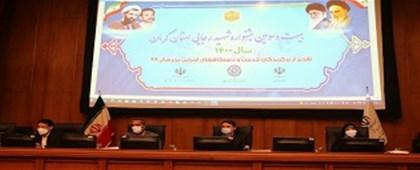 برگزیدگان بیست و سومین جشنواره شهید رجایی استان کرمان