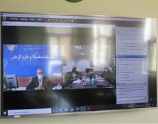 وبینار مشترک دفتر طب ایرانی وزارت بهداشت و دانشگاه علوم پزشکی کرمان