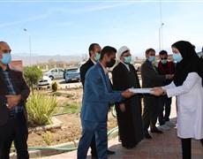 کادر درمان بیمارستان امام خمینی (ره) رابر تجلیل شدند.