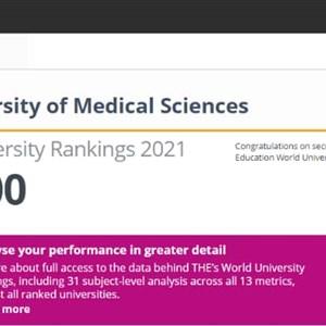 ورود دانشگاه علوم پزشکی کرمان به رتبهبندی تایمز 2021 دانشگاههای برتر جهان برای نخستین بار