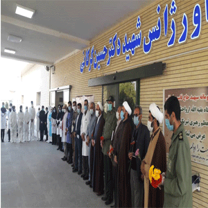 کادر درمان شهرستان بردسیر تجلیل شدند