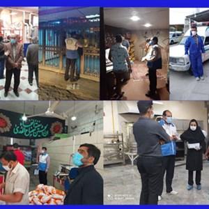 68006 مرکز تهیه و توزیع موادغذایی توسط بازرسین بهداشت محیط مرکز بهداشت شهرستان کرمان بازدید شد