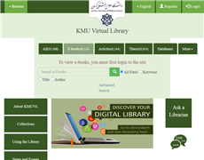 دسترسی به کتابخانه مجازی دانشگاه