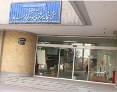 ارائه خدمات کتابخانه مرکزی دانشگاه علوم پزشکی کرمان