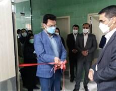 مرکز مشاوره ازدواج در مرکز شهید بهشتی بافت افتتاح شد